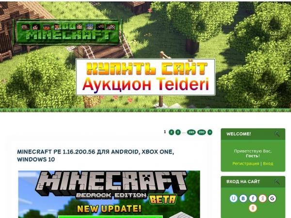 100minecraft.ru
