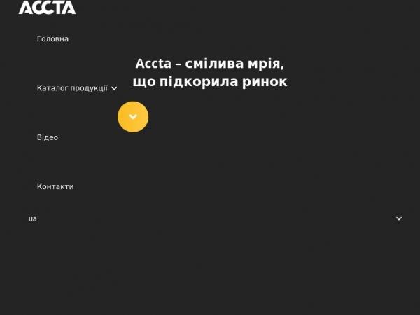 accta.tools