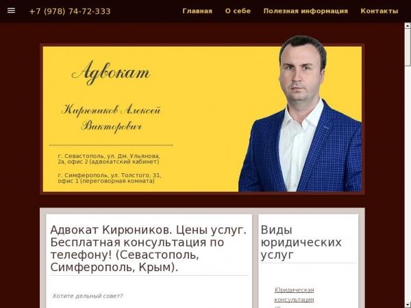 advokat555.ru