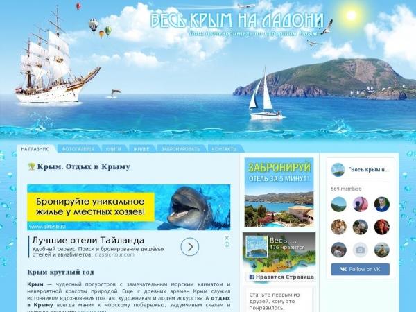 allkrim.ru