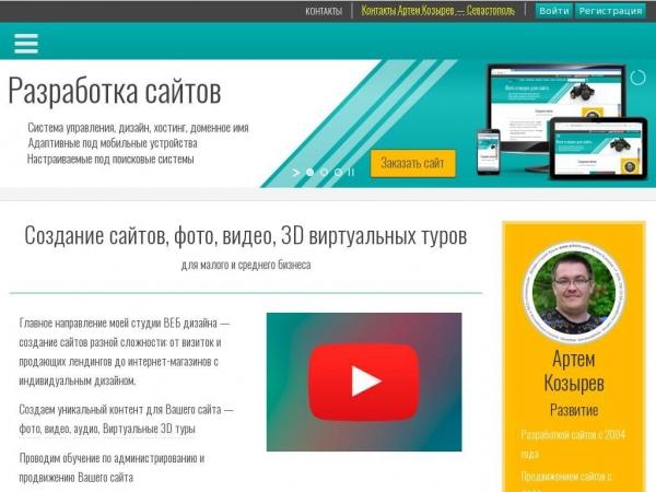 arkrim.com