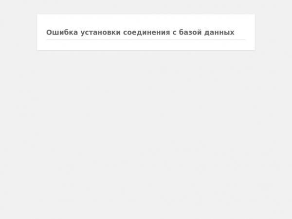 automoyka.com.ua