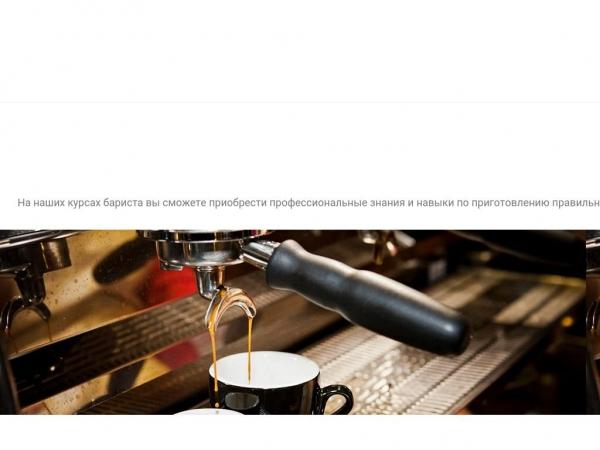 baristacorso.com