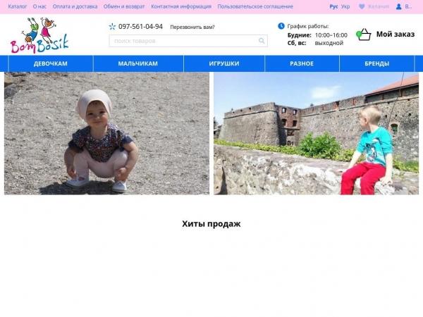 bombosik.com