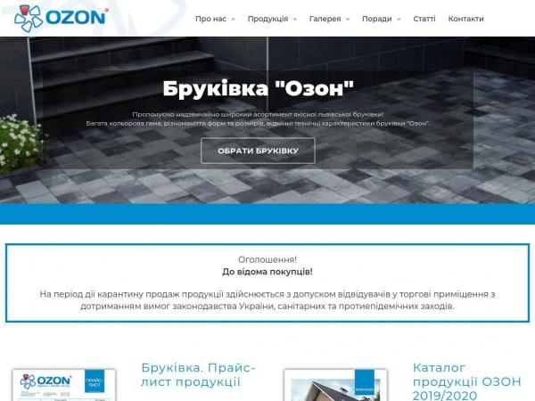 brukivka-lviv.com
