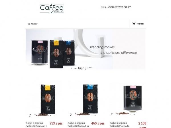 caffee.com.ua