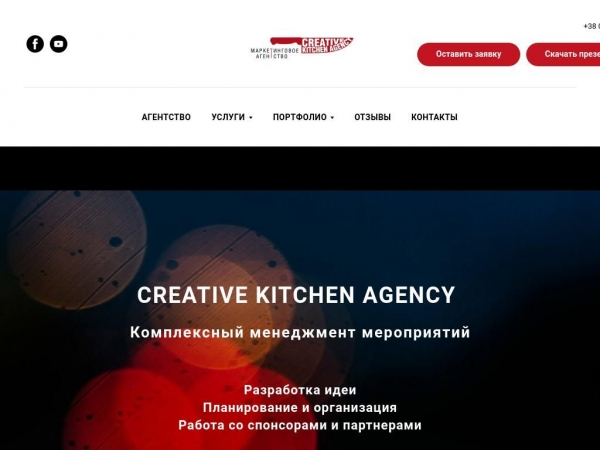 creativekitchenagency.com.ua