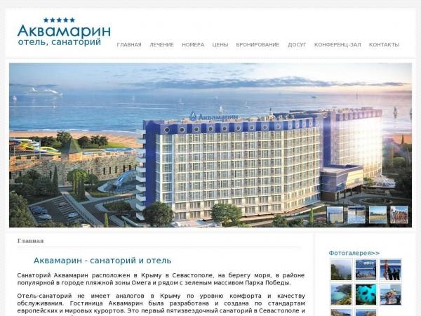 crimea-hotel.com
