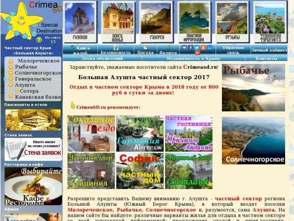 crimeasd.ru
