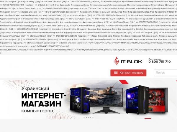 dev.it-blok.com.ua