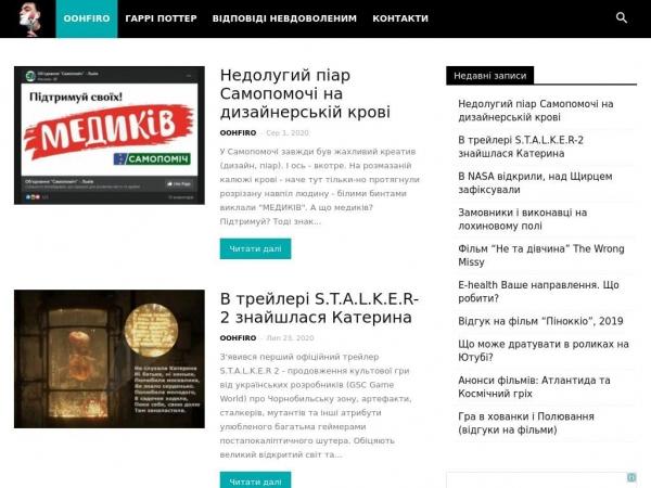 enter.lviv.ua