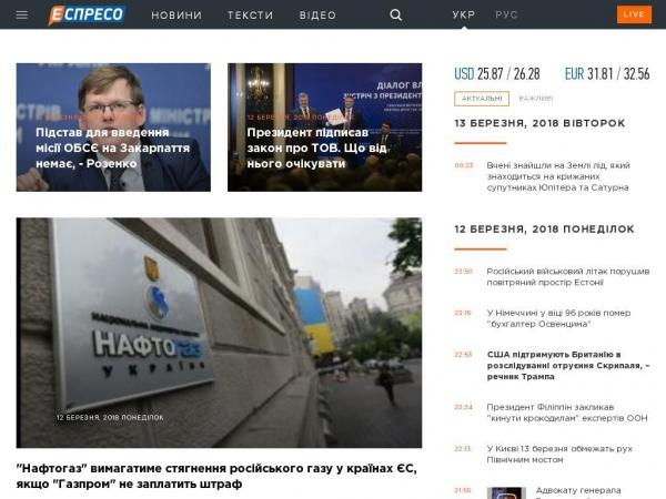 espreso.tv