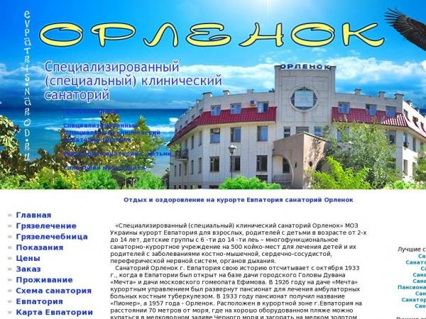 evpatris.narod.ru