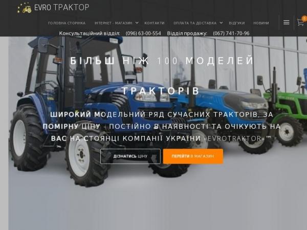 evrotraktor.com.ua
