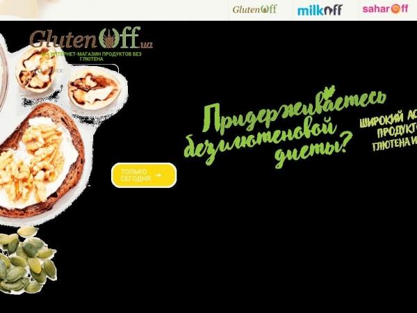 glutenoff.ua