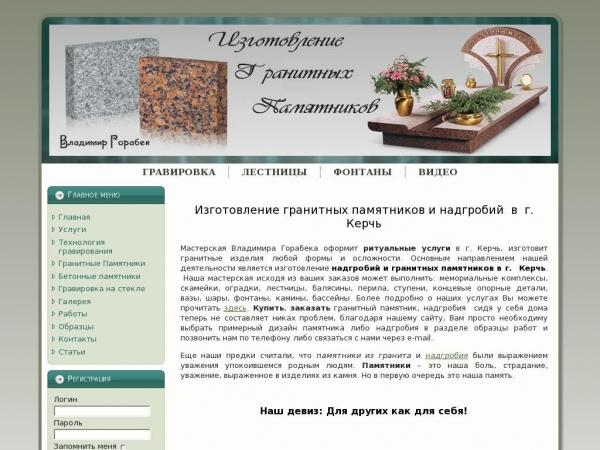 granitkerch.com