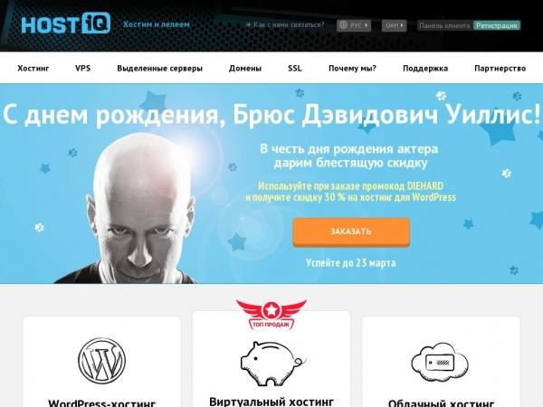 hostiq.ua