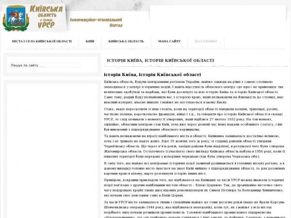 imsu-kyiv.com