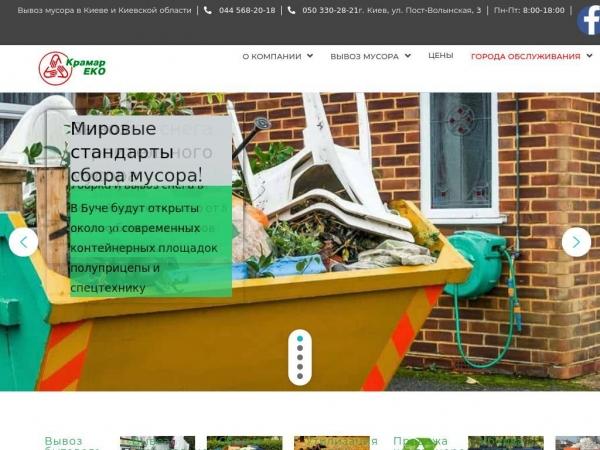 kramar-eko.com.ua
