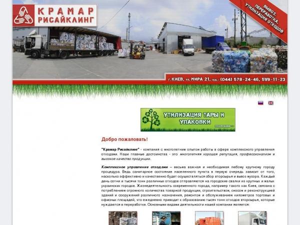 kramar.com.ua