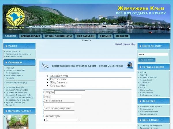 krym-ubk.ru