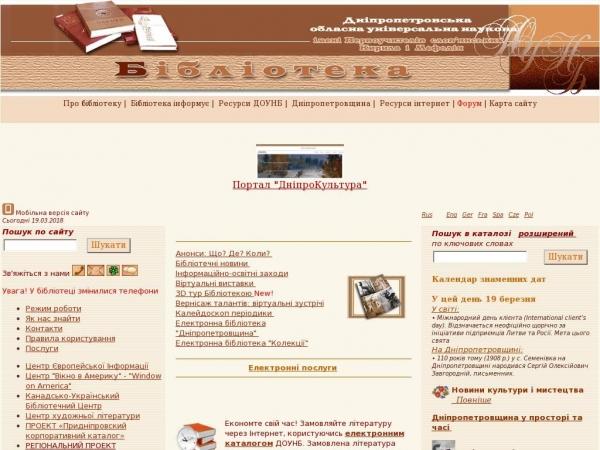 libr.dp.ua