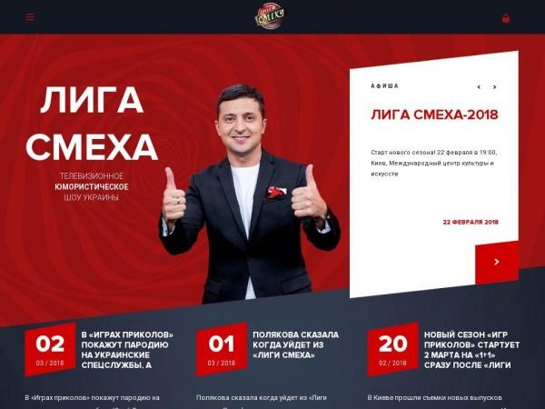ligasmeha.com