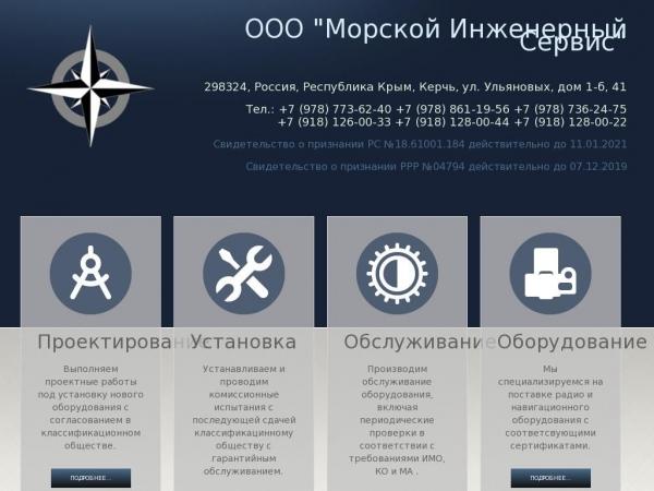 meskerch.ru