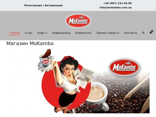 mokambo.com.ua