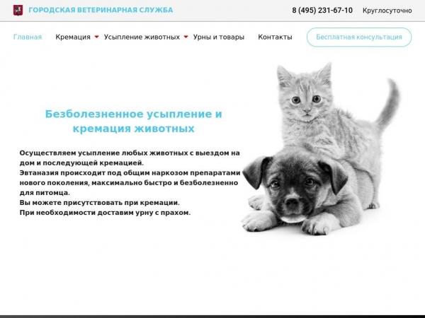 mosvetcenter.ru