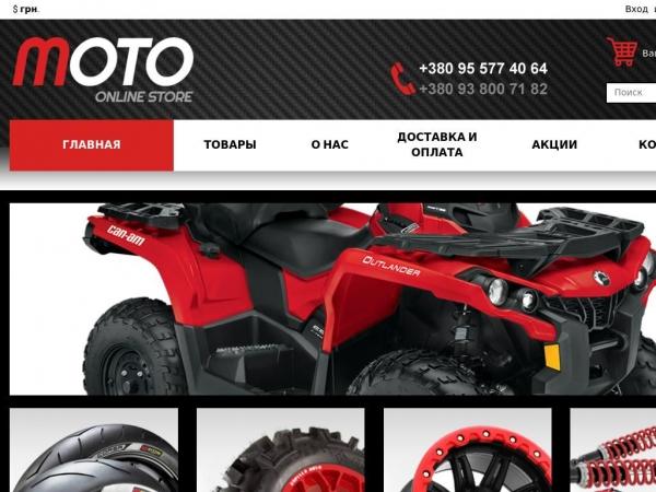 moto-mania.com.ua