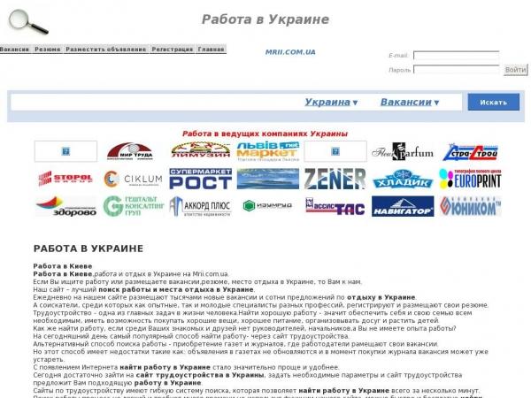 mrii.com.ua