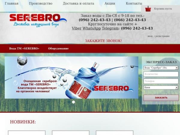 my-serebro.com.ua
