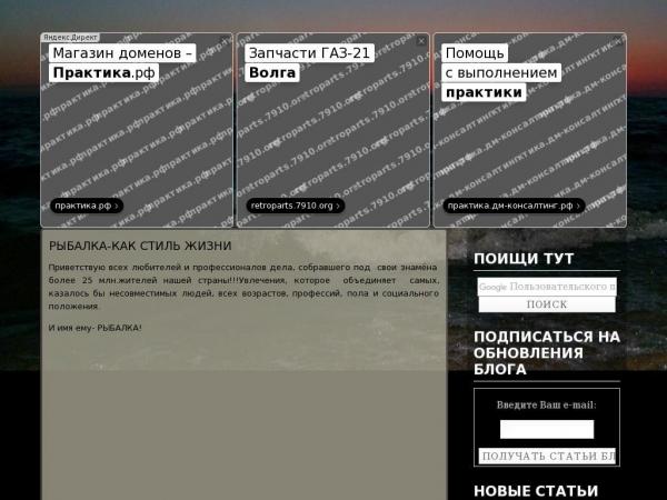 narubalke.ru
