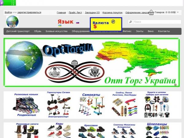 opttorgua.com