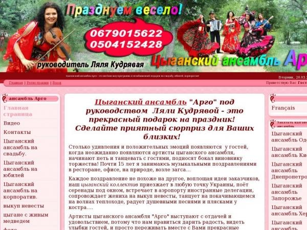 prazdnyem.com