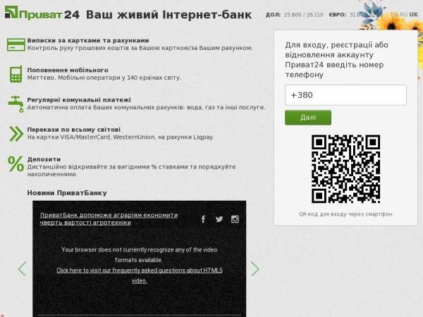 privat24.ua