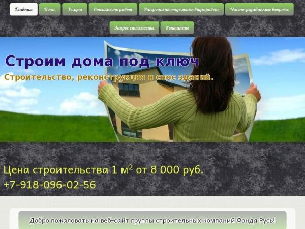 rkremstroy.ru
