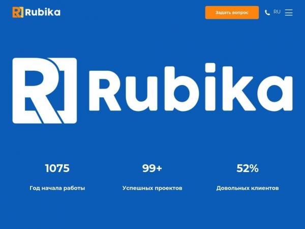 rubika.com.ua