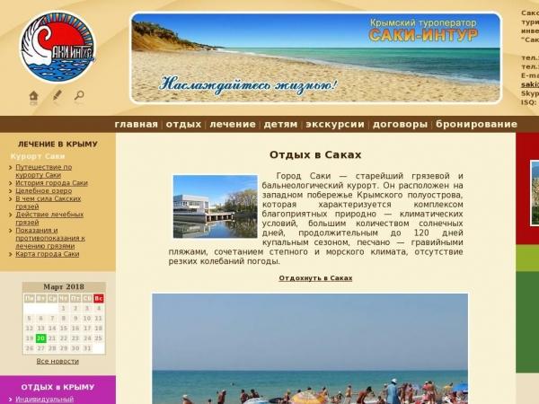 saki-intur.com.ua