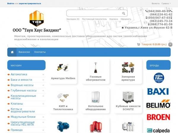 santex.com.ua