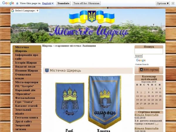 schyrec.com