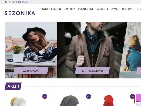 sezonika.com