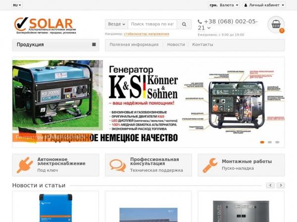 solar.kiev.ua