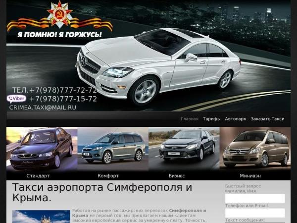 taxi-krim.com