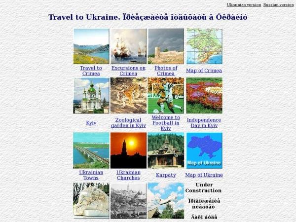 travel.kyiv.org