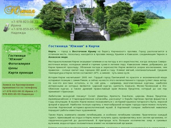 ugnaya.com.ua