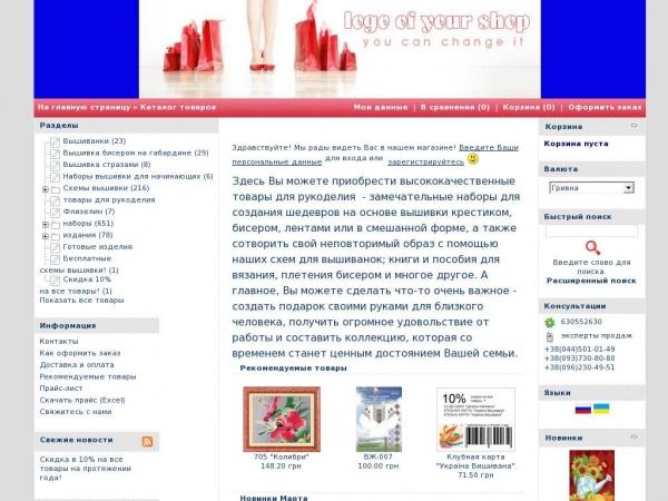 ukrvishivka.com.ua