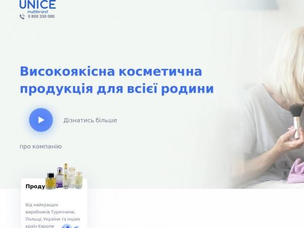 unice.com.ua