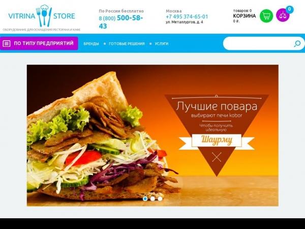 vitrinastore.ru